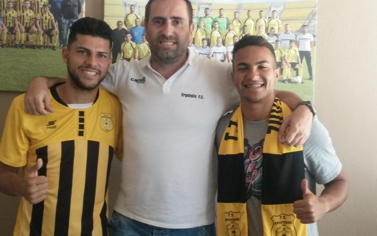 """""""Κιτρινόμαυροι"""" και επίσημα Reis Castro και Encarnacao Freitas"""