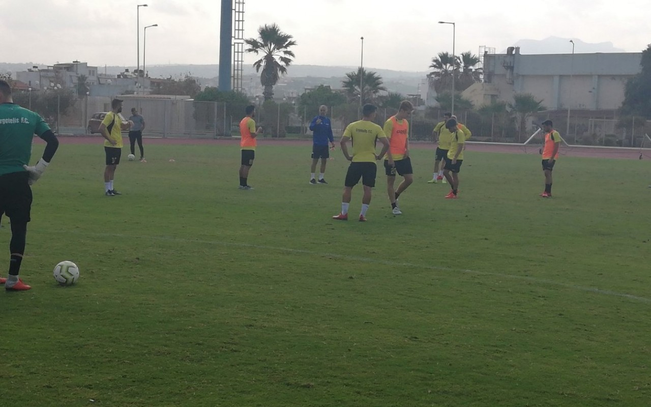 Training Report (24/10/19)