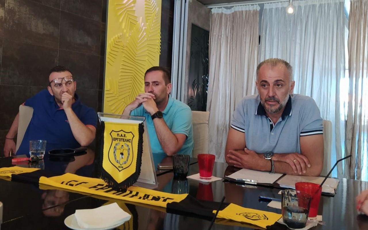 ''Μένουμε όλοι μαζί για να δείξουμε μια καλή εικόνα και ένα καθαρό ελληνικό ποδόσφαιρο''
