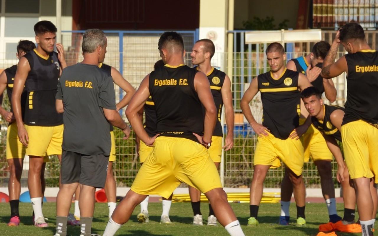Training Report (07/09/21)