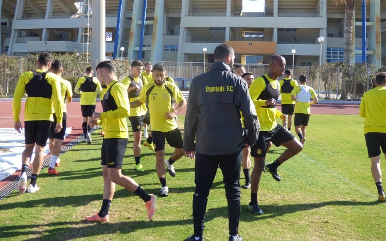 Training Report (08/01/21)