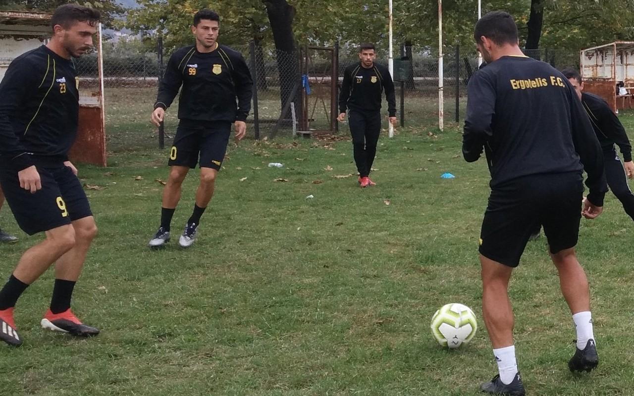Training Report (02/11/19)