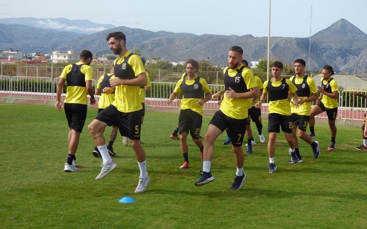 Training Report (12/01/21)