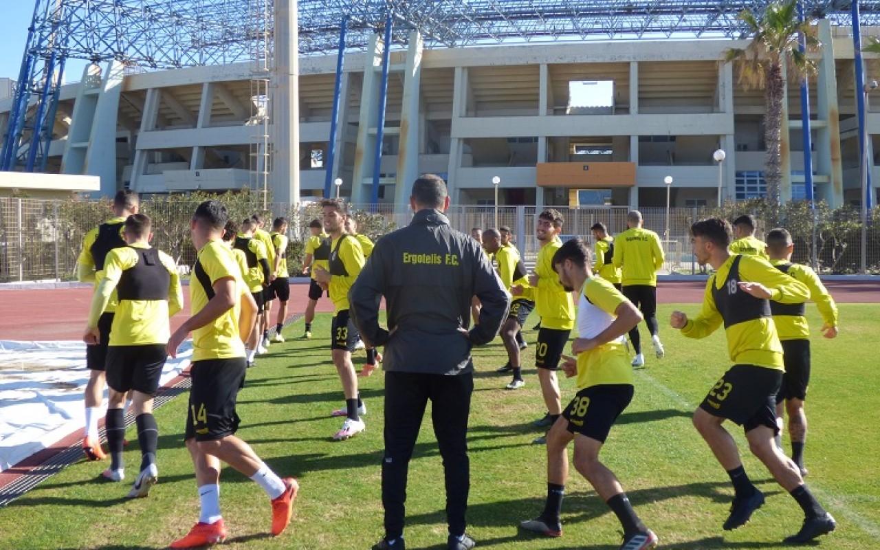 Training Report (14/01/21)