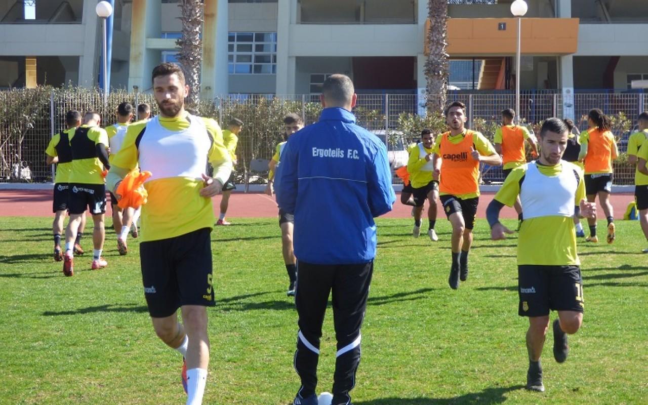 Training Report (22/02/21)