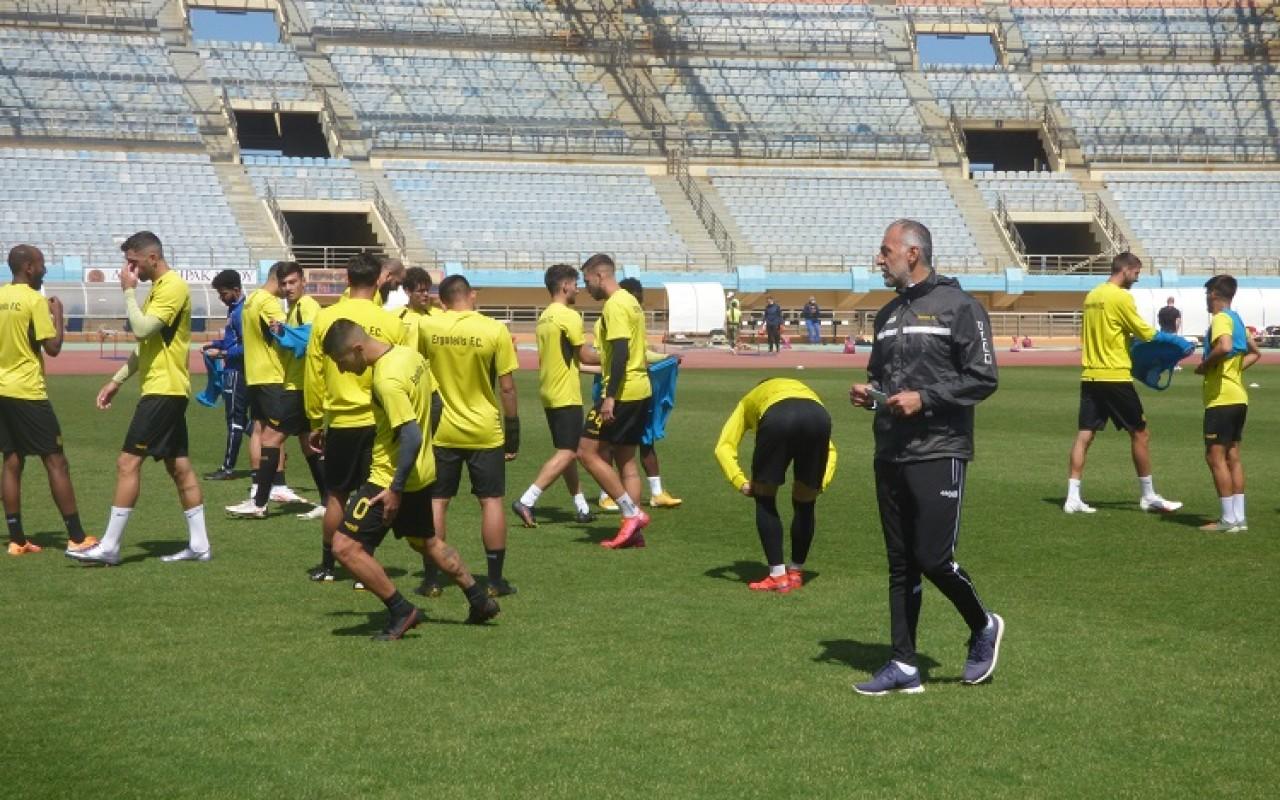 Training Report (01/05/21)